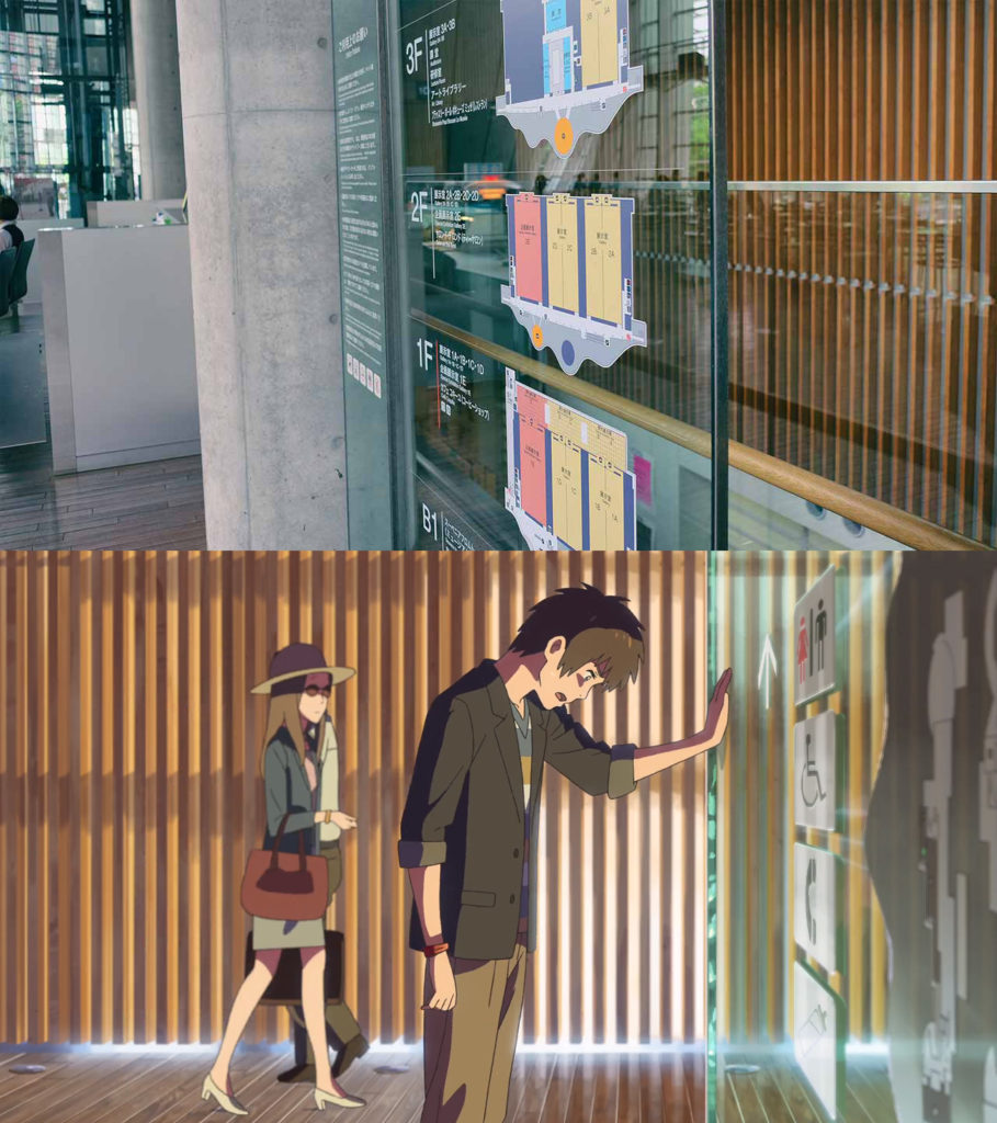 national art center tokyo your name locations luoghi